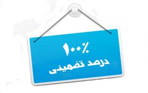 نیسان بار محمودیه